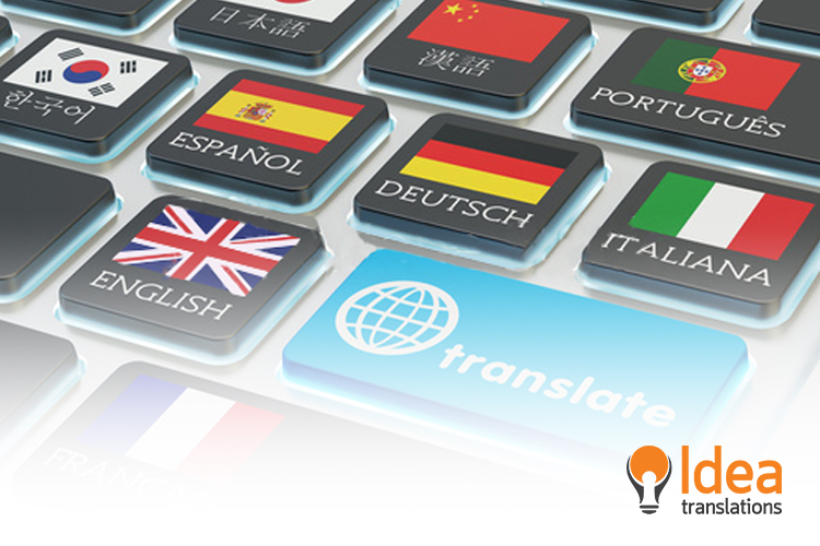 Multiple-Language Translation: Challenges and Best Practices